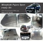 ยางปูพื้นรถยนต์ Mitsubishi Pajero Sport ลายสนุ๊ก สีดำ