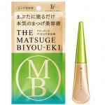 Flowfushi The Matsuge Biyou-Eki เซรั่มบำรุงขนตา ใหม่ล่าสุดจากญี่ปุ่น