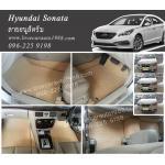 ยางปูพื้นรถยนต์ Hyundai Sonata ลายธนูสีครีม