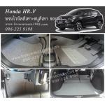 พรมปูพื้นรถยนต์ Honda HR-V ไวนิลสีเทา +ธนูสีเทา ขอบดำ