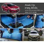 ยางปูพื้นรถยนต์ Honda city ลายธนูสีน้ำเงิน