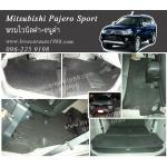 พรมปูพื้นรถยนต์ Mitsubishi Pajero Sport ไวนิลดำ+ธนูดำ