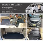 ยางปูพื้นรถยนต์ Hyundai H1 Deluxe ลายกระดุมสีดำ