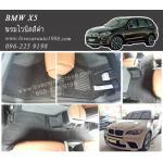 พรมไวนิลดักฝุ่นรถยนต์ BMW X5 สีดำ