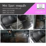 ผ้ายางปูรถ Honda City2017 พรมกระดุมเล็กสีดำ