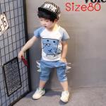 [Size80] ชุดเสื้อกางเกงจระเข้สามมิติ