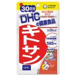 DHC Kitosan 30 วัน วิตามิน อาหารเสริม ลดความอ้วน ลดน้ำหนัก