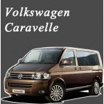 พรมไวนิลดักฝุ่น Volkswagen Caravelle