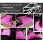 ยางปูพื้นรถยนต์ Chevrolet Colorado ลายกระดุมสีชมพู