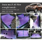 ยางปูพื้นรถยนต์ Isuzu mu-X All New ลายธนูสีม่วงขอบฟ้า