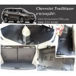 ยางปูพื้น Chevrolet Trailblazer ลายกระดุมสีดำ