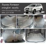 ยางปูพื้นรถยนต์ Toyota Fortuner ลายธนูสีเทา ขอบครีม