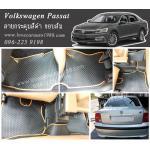 ยางปูพื้นรถยนต์ Volkswagen Passat ลายกระดุมสีดำ ขอบส้ม