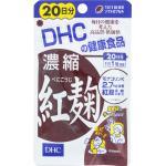 DHC Benikouji ขนาด 20 วัน อาหารเสริม ควบคุมระดับคอเลสเตอรัล