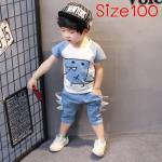 [Size100] ชุดเสื้อกางเกงจระเข้สามมิติ