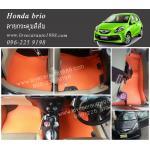 ยางปูพื้นรถยนต์ Honda brio ลายกระดุมสีส้ม