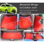 พรมปูพื้นรถยนต์ Mitsubishi Mirage ไวนิลสีแดง ขอบฟ้า