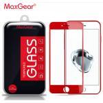 ฟิล์มกระจก iPhone 6 6S เต็มจอ MAXGEAR สีแดง