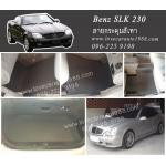 ยางปูพื้นลายกระดุม Benz SLK230 สีเทา