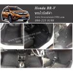 พรมปูพื้นรถยนต์ Honda BR-V ไวนิลสีดำ