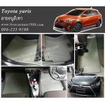 ยางปูพื้นรถยนต์ Toyota Yaris 2013 ลายธนูสีเทา