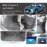 พรมปูพื้นรถยนต์ Mini Cooper S ไวนิลสีดำ
