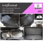 ยางปูพื้นรถ Suzuki SX4 ลายธนูเทา