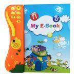 [สีส้ม] หนังสือฝึกอ่านภาษาไทย-อังกฤษ อัจฉริยะ My E-Book