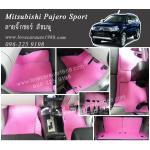 ยางปูพื้นรถยนต์ Mitsubishi Pajero Sport ลายจิ๊กซอร์ สีชมพู