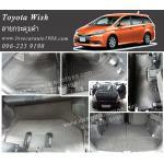 ยางปูพื้นรถยนต์ Toyota Wish ลายกระดุมดำ