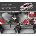 ยางปูพื้นรถยนต์ Nissan Note ลายธนูสีเทา