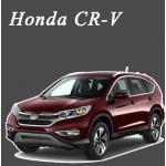 พรมไวนิลดักฝุ่น Honda CR-V