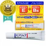 Shiseido Moilip ลิปบำรุงริมฝีปาก ลิปมัน ลิปบาล์ม ลิปครีม