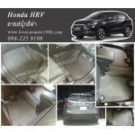 ยางปูพื้นรถยนต์ Honda Hr-V ลายสนุ๊กสีดำ