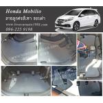 ยางปูพื้นรถยนต์ Honda Mobilio ลายลูกศรสีเทา ขอบดำ