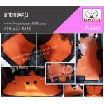 พรม Toyota sienta ลายกระดุม สีส้ม