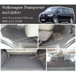 พรมปูพื้นรถยนต์ Volkswagen Transporter ไวนิลสีเทา