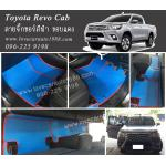 ยางปูพื้นรถยนต์ Toyota Revo Cab ลายจิ๊กซอร์สีฟ้า ขอบแดง