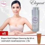 Elegant Super Lift-Up Serum 30 ml.