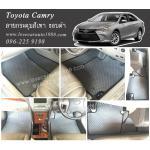 ยางปูพื้นรถยนต์ Toyota Camry ลายกระดุมสีเทา ขอบดำ