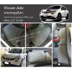 ยางปูพื้นรถยนต์ Nissan Juke ลายกระดุมสีเทา