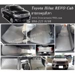 ยางปูพื้นรถยนต์ Toyota Hilux REVO Cab ลายกระดุมสีเทา