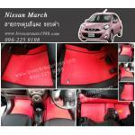 ยางปูพื้นรถยนต์ Nissan March ลายกระดุมสีแดง ขอบดำ