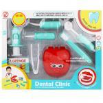 [ฟ้า] ชุดหมอฟัน Dental Clinic