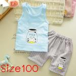 [Size100] ชุดเสื้อกล้ามกางเกงวัวMilk