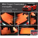 ยางปูพื้นรถยนต์ Mini Cooper F55 ลายกระดุมสีส้ม