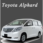 พรมไวนิลดักฝุ่น Toyota Alphard