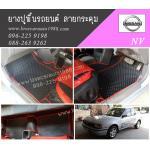 ยางปูรถยนต์ NISSAN NV กระดุมดำขอบแดง