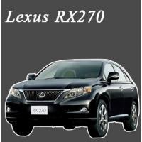 พรมไวนิลดักฝุ่น Lexus RX270