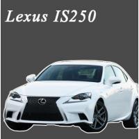 พรมไวนิลดักฝุ่น Lexus IS250